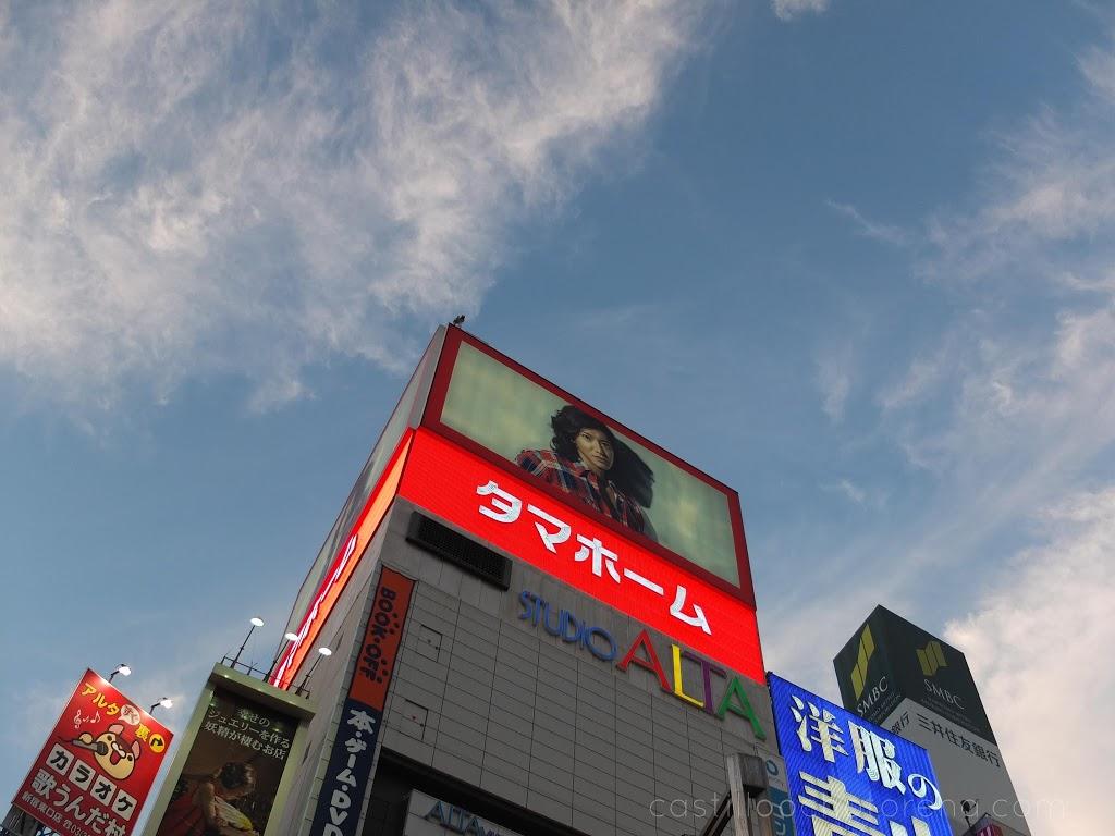 japon-7